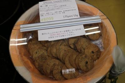 SHIBA COFFEE×おやつ研究所 コラボサブレの販売