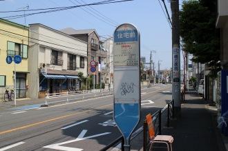 幸区下平間のバス停「住宅前」