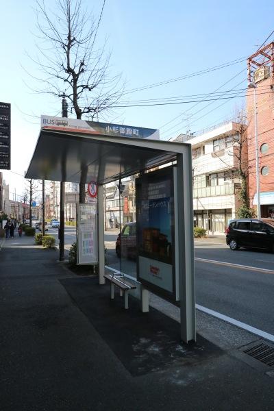「小杉御殿町」バス停を反対側から