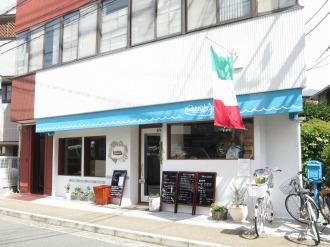 法政通り商店街の「CANOA」