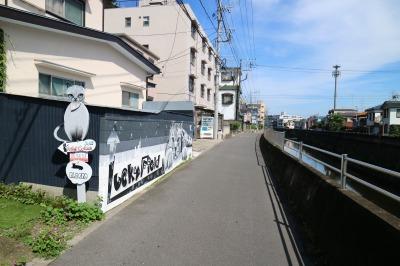 矢上川沿いの「猫のミュージアム ラッキーフィールド」