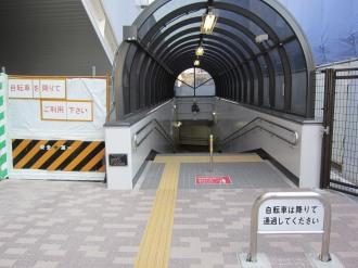 人道地下通路(新丸子東地下通路)の入口