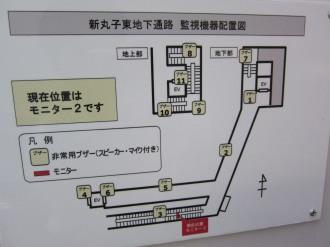 監視カメラと非常用ブザーの配置図