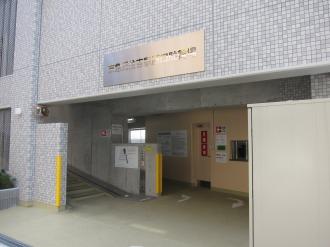 東急元住吉駅西口駐輪場