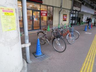 駐輪場の狭間の駐輪