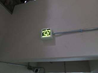 新設当初の電光掲示板(満車/空車のみ)
