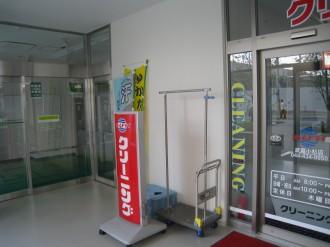三井住友銀行ATMとホームドライの間