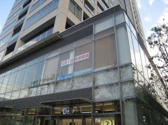 シティハウス武蔵小杉 テナントスペース2階