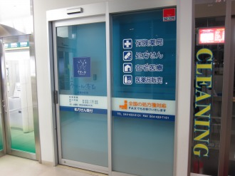 「クオール薬局武蔵小杉店」の入口