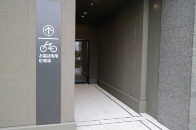 駐輪場の入口