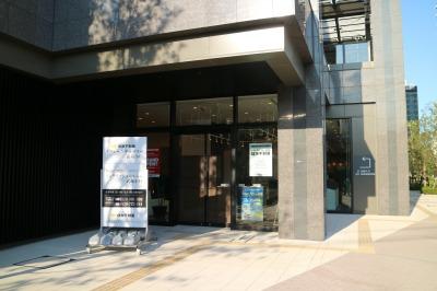 1階にオープンした「住友不動産リフォームギャラリー武蔵小杉」