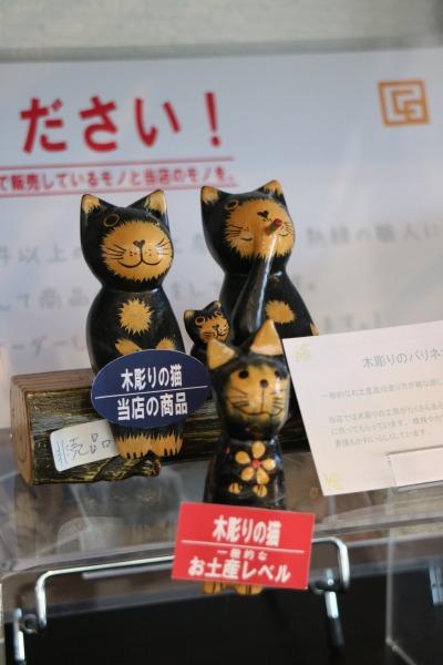 バリ猫のクオリティ比較