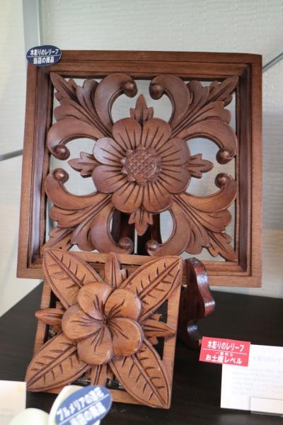 木彫りのレリーフのクオリティ比較