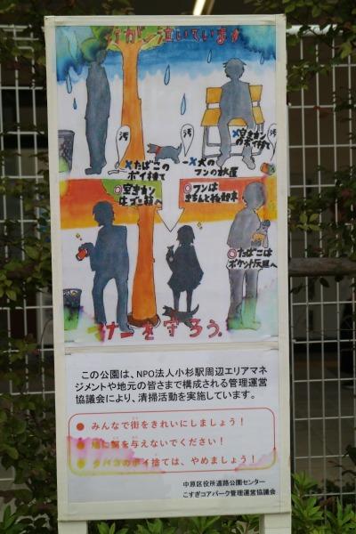 啓発ポスターの掲示