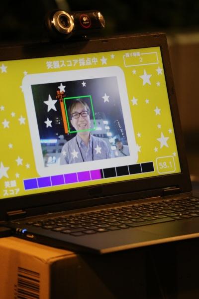 NECの「笑顔パワーゲーム」