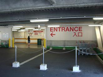 駐車場からの入口