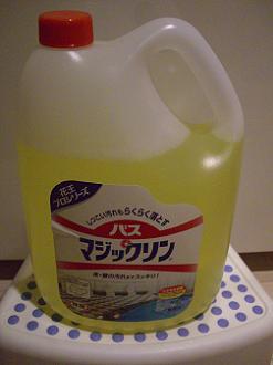 洗剤 詰め替え用バスマジックリン 4.5リットル