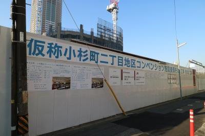 コンベンションセンター建設工事の公示