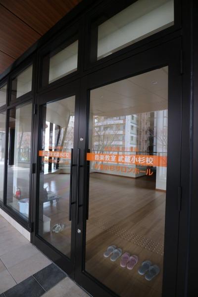 昭和音楽大学附属音楽教室