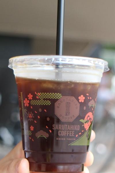 水だしアイスコーヒー「猿田彦フレンチ」