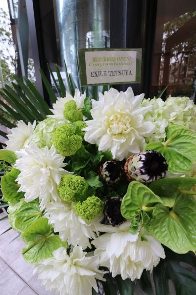 TETSUYAからの祝花
