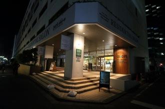 「COSUGI VILLAGE」