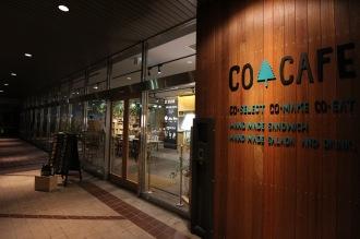 1階の「COSUGI CAFE」