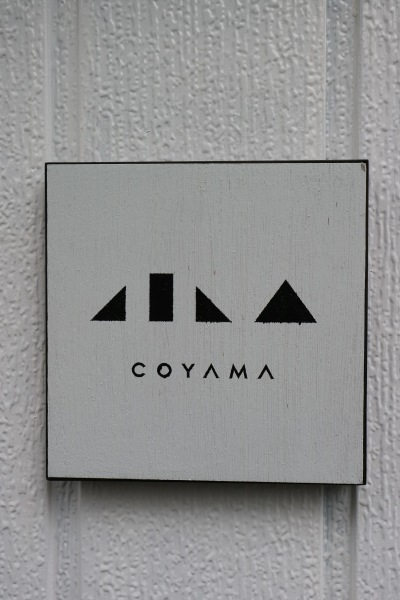 ブックカフェ「COYAMA」