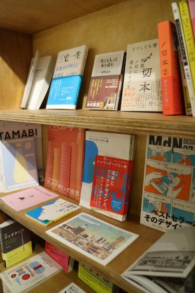デザイン関係の本など
