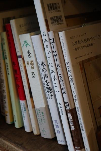 「本」に関する本など