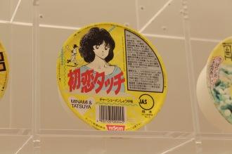 1987年「初恋タッチ」カップラーメン