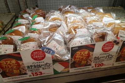 デリド武蔵小杉店でのカレーパンの販売