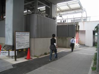 駐輪場の出入口(自転車用)