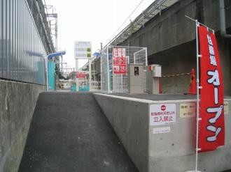 サイクルスペース24横須賀線武蔵小杉