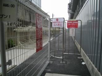 新駅側通用口