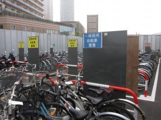 東急武蔵小杉駅自転車等第1駐車場