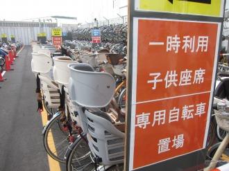 子供座席専用自転車置場