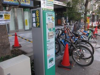 A・Bエリア 自転車スペース