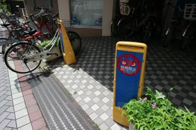 休日の川崎信金前の放置自転車
