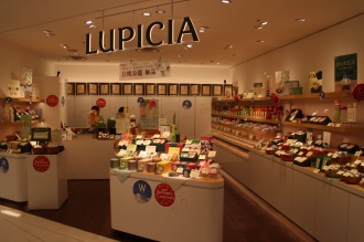 世界のお茶専門店「ルピシア」