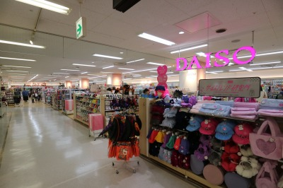 イトーヨーカドー武蔵小杉駅前店の「ダイソー」