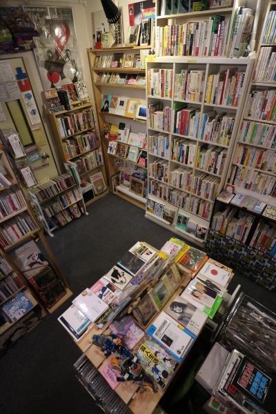 元住吉の個性ある古書店「dekotto bokotto(凸っと凹っと)」