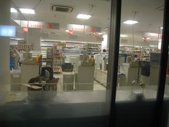 外から見たデリド武蔵小杉店2