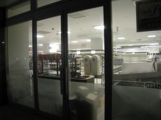 外から見たデリド武蔵小杉店