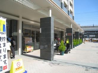 デリド武蔵小杉店の外観
