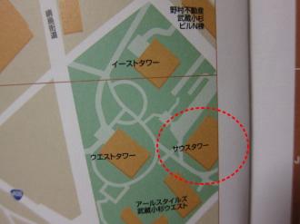 川崎市Walker2011-2012年版の「サウスタワー」