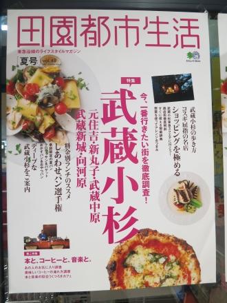中原ブックランド本店のポスター