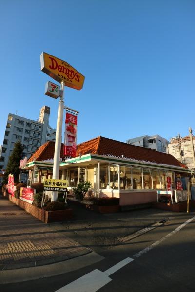 旧デニーズ武蔵小杉店