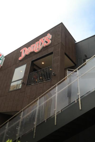 デニーズ武蔵小杉店