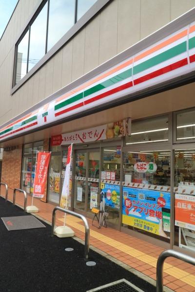 セブンイレブン川崎新丸子東2丁目店
